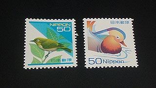 50円切手