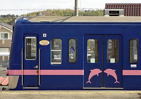 近江鉄道900
