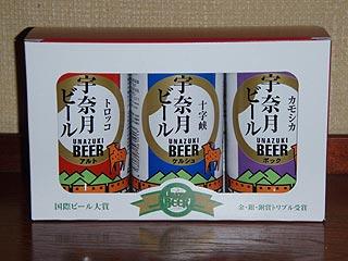 宇奈月ビール