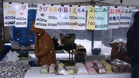 農産物販売テント