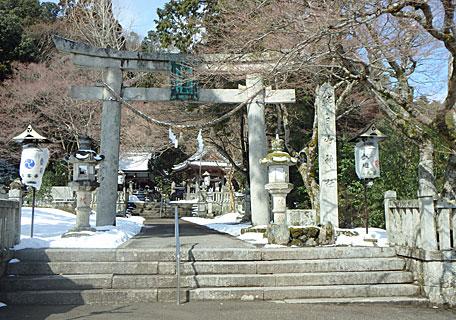 朝日山神社