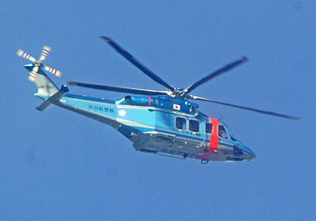 アグスタウエストランド AW139