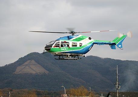 BK 117C-2