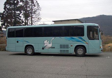 こほくちょうバス