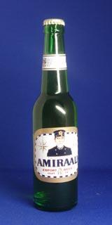 デマビール