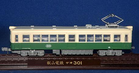 叡電デオ300