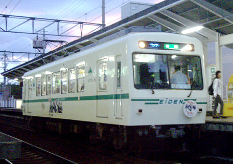 叡電721