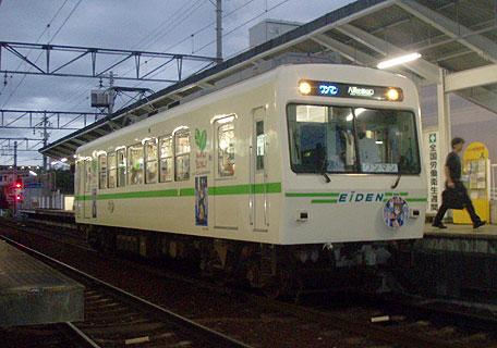 叡電723